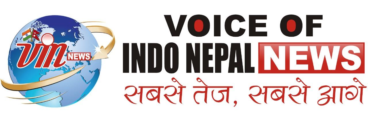 Voice Of Indo Nepal News