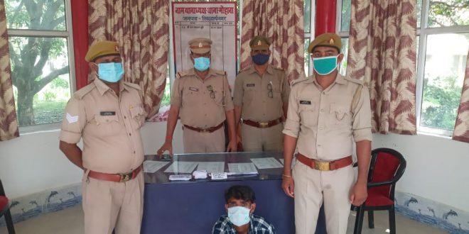 शातिर चोर को थाना मोहाना पुलिस ने 12 घंटे के अंदर सिकरी बाजार से गिरफ्तार कर भेजा जेल